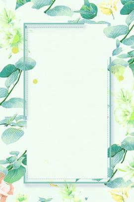 가을의 새로운 포스터 가을 shangxin 단순한 문학 녹색 식물 국경 꽃 가지 녹색 , 가을의 새로운 포스터, 잎, 가을 배경 이미지