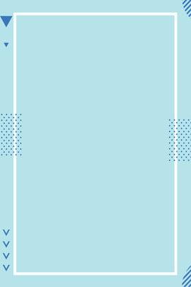 Áp phích mới về mùa thu xanh Mùa thu Thương Đơn giản Văn Mùa Học Biên Hình Nền