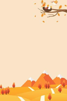간단한 가을에 간단한 포스터 가을 shangxin 단순한 문학 신선한 옐로우 초원 지점 버드 , 가을, Shangxin, 단순한 배경 이미지