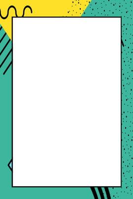 秋季孟菲斯風格主題海報 秋季 上新 簡約 文藝 綠色 波點 邊框 線條 , 秋季孟菲斯風格主題海報, 秋季, 上新 背景圖片