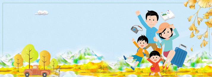Mùa thu du lịch nền poster phim hoạt hình Chuyến đi chơi Gia Chuyến đi Hình Nền