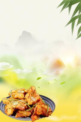 nhãn dán mùa thu mùa thu gió trung quốc tre far mountain food mùa thu bài mùa , Thu, Bài, Quốc Ảnh nền