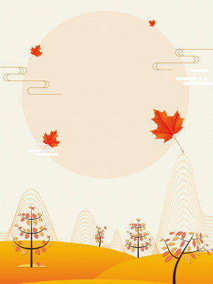 poster mùa thu mặt hàng mới cho mùa thu poster mùa thu phong cảnh mùa thu , Xin Chào Tháng Chín, Mỹ Phẩm, Vật Liệu Ảnh nền