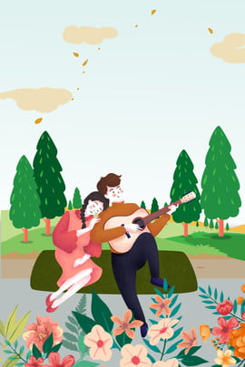 शरद ऋतु यात्रा यात्रा कार्टून हाथ खींचा पोस्टर पृष्ठभूमि डाउनलोड पतझड़ का दौरा यात्रा युगल , बाहर, फूल, बादलों पृष्ठभूमि छवि