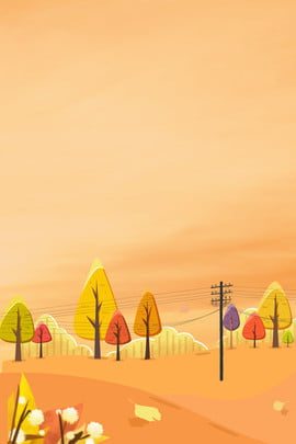 秋季旅遊主題海報 秋季 旅遊 簡約 草地 樹木 柱子 天空 黃色 綠植 , 秋季旅遊主題海報, 秋季, 旅遊 背景圖片