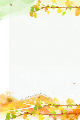 modelo de plano de fundo de folha de plátano outonal li qiu 24 termos , Termos, Desenhada, Fundo Imagem de fundo