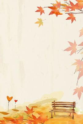 夏季楓葉立秋背景模板 秋分 立秋 24節氣 二十四節氣 海報 秋季 秋天 水彩 手繪 落葉背景 楓葉背景 , 夏季楓葉立秋背景模板, 秋分, 立秋 背景圖片