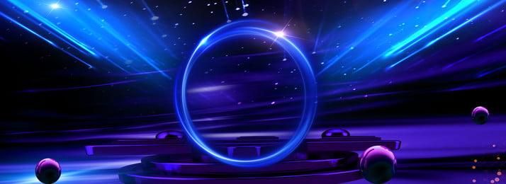 anugerah evening streamer peringkat halo poster anugerah penganugerahan pesta upacara anugerah upacara, Cahaya, Suasana, Mudah imej latar belakang