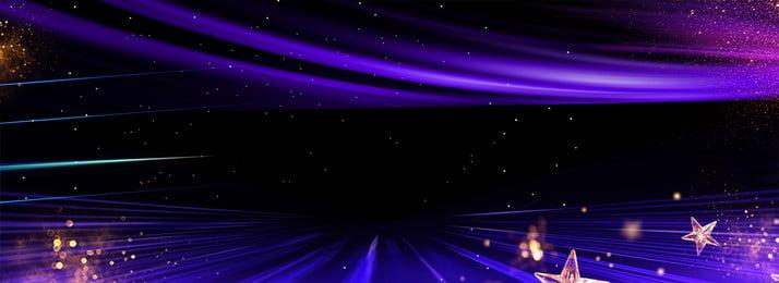 giải thưởng gala light spots stars poster giải thưởng tiệc trao, Sáng, Khí, Trao Ảnh nền