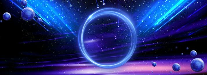 anugerah aperture sphere geometric sphere aperture anugerah penganugerahan pesta upacara anugerah upacara, Cahaya, Suasana, Mudah imej latar belakang