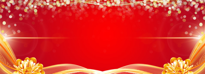 poster lễ trao giải không khí đỏ tiệc trao giải hội, đoạn, Mở, Chúc Ảnh nền