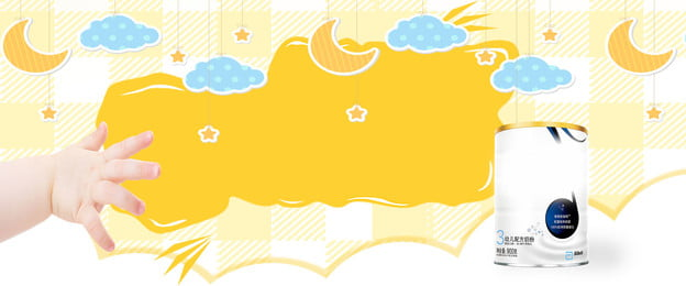 baby powder powder cartoon yellow banner poster nền em yêu sữa bột phim, Cảnh, Em, Baby Powder Powder Cartoon Yellow Banner Poster Nền Ảnh nền