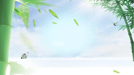 清新竹子背景海報 背景 廣告 竹子 清新 天空 陽光 海報 主頁 綠色 簡約, 背景, 廣告, 竹子 背景圖片