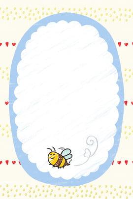 手繪小蜜蜂蠟筆卡通海報邊框背景 背景 手繪 小蜜蜂 蠟筆劃 愛心 圓點 邊框 底紋 可愛 卡通 黃色 母嬰 食品 , 手繪小蜜蜂蠟筆卡通海報邊框背景, 背景, 手繪 背景圖片