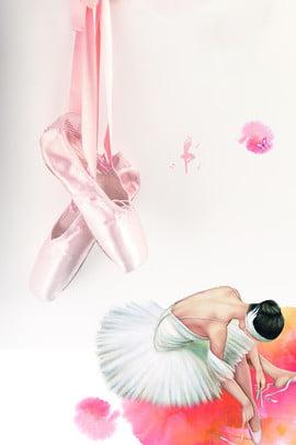 poster cuộc sống ba lê đẹp và đơn giản múa ba lê nhảy , Tạo, Hè, Khóa Ảnh nền