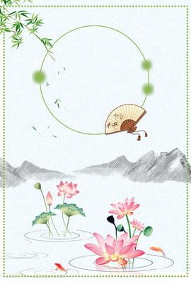 初夏の新鮮な背景画像 竹 ロータス 池 いか 景観 ファン 夏 新鮮な , 初夏の新鮮な背景画像, 竹, ロータス 背景画像
