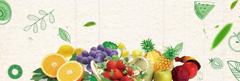 trái cây tươi 趴 biểu ngữ nền biểu ngữ bối cảnh mùa, Ngữ, Bối, Mới Ảnh nền