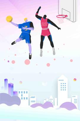 スポーツバスケットボール部が新ポスターを募集 バスケットボール バスケットボールをする バスケットボールの試合 バスケットボール部 新しい社会を募集する 社会 学生会が新入生を募集します 学生ユニオンプロモーション コミュニティプロモーション , バスケットボール, バスケットボールをする, バスケットボールの試合 背景画像