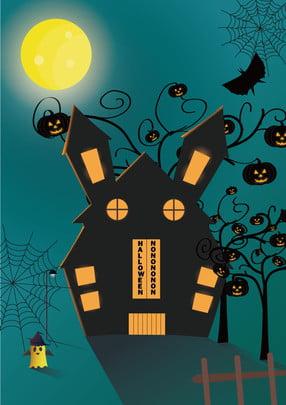 Nền chủ đề halloween màu xanh đậm Bát Halloween Mặt trăng Kinh dị Chi Dị Ngô Thờ Hình Nền