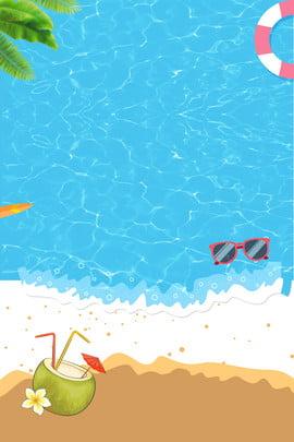 沙灘椰子海報 海灘 椰子 椰子樹 太陽鏡 游泳圈 浪花 花朵 , 沙灘椰子海報, 海灘, 椰子 背景圖片