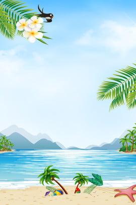 ビーチココナッツツリーポスター ビーチ ココナッツの木 ok ファーマウンテン 海 青い空 白い雲 飲み込む , ビーチ, ココナッツの木, Ok 背景画像