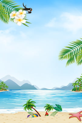 Áp phích cây dừa bãi biển cây dừa Được núi , Áp Phích Cây Dừa, Bãi, Trời Ảnh nền