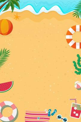 mùa hè hạ chí áp phích sáng tạo nền minh họa bãi biển vòng bơi biển xịt 24 , Năng, Phích, Nền Ảnh nền