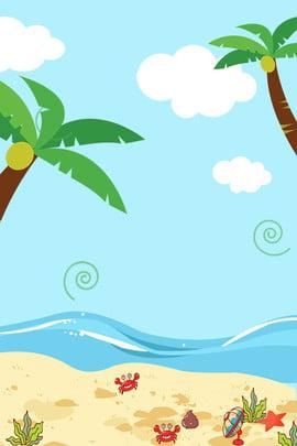 du lịch bãi biển phim hoạt hình cảnh biển đảo du lịch phim hoạt hình quảng cáo bãi biển du lịch phim , Hoạt, Biển, Du Ảnh nền