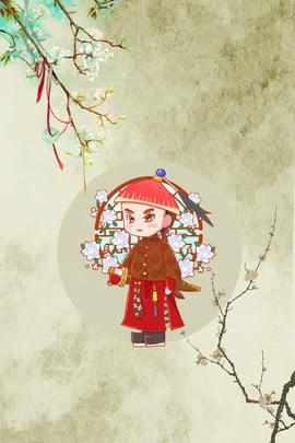 美しい古代風水遅延レイダーは、中国風のカラフルな水墨画をダウンロードします , 水彩画、花、古代の風、風景、流れ落ちる水、美しい古代風水、遅延レイダーのダウンロード、中国語スタイル、カラフルな水墨画 背景画像