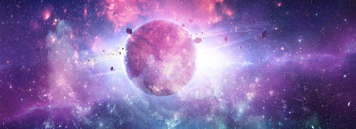 bầu trời đầy sao đẹp mơ màng thiên hà Đẹp khí quyển bầu trời, Giản, Vũ, Cảnh Ảnh nền