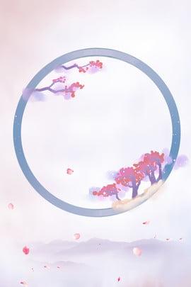 美しいインク風中国風の境界線の背景のポスター 美しい 中華風 中華風 インク 花びら 国境 シェーディング ファーマウンテン 単純な 美しい 中華風 中華風 背景画像