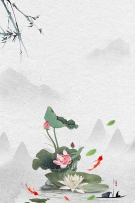ヴィンテージの美しい蓮の葉の背景 美しい 中華風 ロータス 蓮の葉 レトロ 山脈 金魚 階層ファイル psdソースファイル hdの背景 psd素材 クリエイティブ合成 , ヴィンテージの美しい蓮の葉の背景, 美しい, 中華風 背景画像