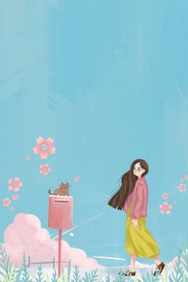 सुंदर आउटडोर चलने सुंदर लड़की पोशाक पोस्टर सुंदर कपड़ा यात्रा लड़की गुलाबी पौधा मेलबॉक्स पशु , सुंदर, कपड़ा, यात्रा पृष्ठभूमि छवि