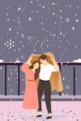 beautiful couple romantic winter , Snowflake, Character, Love Background image