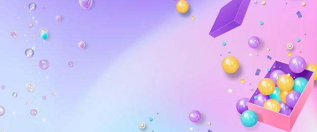 唯美夢幻紫色泡泡氣球禮盒海報 唯美 夢幻 紫色 泡泡 氣球 禮盒 漸變色 海報, 唯美夢幻紫色泡泡氣球禮盒海報, 唯美, 夢幻 背景圖片