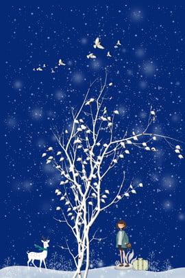 Winter White Tree Hình Nền