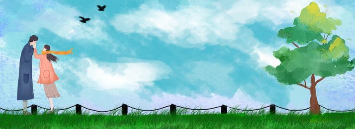 Travel Blue Sky Hình Nền