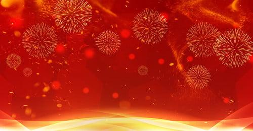 Hiệu ứng ánh sáng đẹp nền đỏ thành phố Đẹp Hiệu ứng ánh ánh Lãm Hội Hình Nền