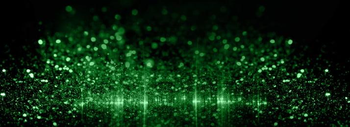 美しい光の効果グリーングラデーションビジネスの背景 美しい ライト効果 グリーングラデーション 事業の背景 雰囲気 点滅 スポット ライト効果 PPTの背景 ビジネス ファッション 美しい ライト効果 グリーングラデーション 背景画像