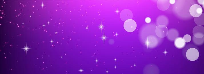 beautiful light effect pure light effect halo, Spot, Fine Flash, Simple Background image