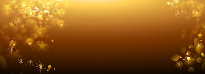 beautiful light effect pure light effect halo, Spot, Simple, Gradient Background image