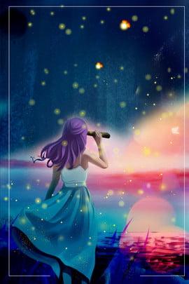 poster đêm đẹp của midsummer night Đêm đẹp ngủ ngon cảnh , Psd, Tổng, Hd Ảnh nền