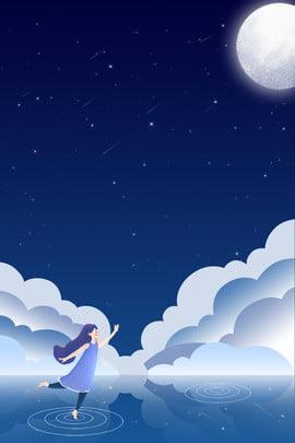 حسن، ضوء القمر، إمرأة متزوجة، تصوير، الخلفية جميل ليل ضوء القمر فتاة سطح البحيرة الغيوم ملابس نمط , حسن، ضوء القمر، إمرأة متزوجة، تصوير، الخلفية, جميل, ليل صور الخلفية