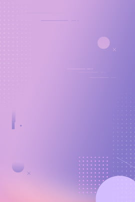 beautiful pink purple beautiful gradient geometric , Poster, Pink-purple Gradient, Simple Background image