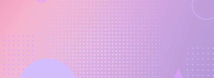 Biểu ngữ gradient màu hồng tím đẹp Đẹp Gradient màu hồng Ngữ Hình Giản Hình Nền