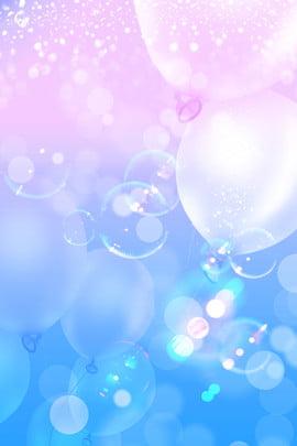 purple bubbles beautiful background poster bello bolla viola bolla bolla di , Gradiente, Atmosfera, Spot Immagine di sfondo