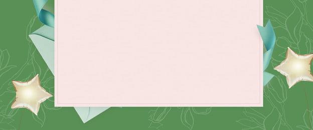 唯美春季上新化妝品新品海報 唯美 春季 上新 化妝品 新品 春天 綠色 信封 海報, 唯美, 春季, 上新 背景圖庫
