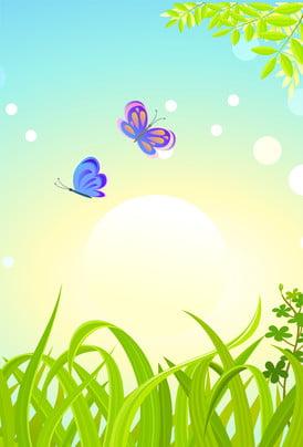 美しい美しい春の背景テンプレート 美しい 春 春 春のツアー オープンスプリング 春の花 花 johui spring 春に会いましょう グラスランド 階層ファイル ソースファイル hdの背景 デザイン素材 クリエイティブ合成 , Spring, 春に会いましょう, グラスランド 背景画像
