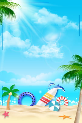 Beautiful Summer Beach Beach, Tourism, Refreshing, Free Travel, Background image