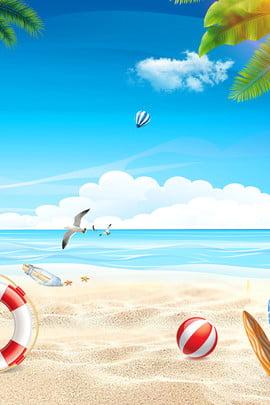 夏天沙灘海灘出遊背景 唯美 夏天 沙灘 海灘 旅遊 清爽 自由行 大海 夏季旅遊 約惠夏天 天空 分層文件 psd源文件 高清背景 psd素材 創意合成 , 唯美, 夏天, 沙灘 背景圖片